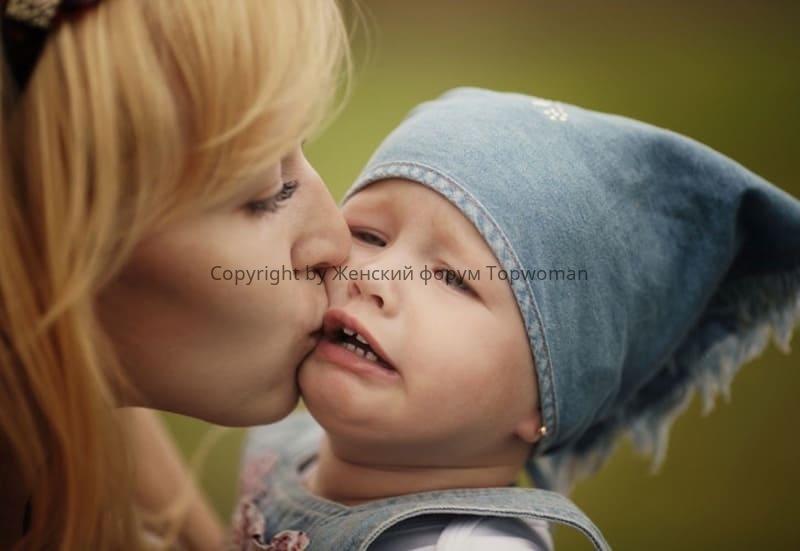 Аффективная привязанность ребёнка