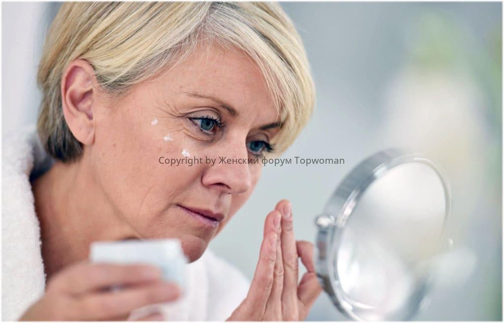 Антивозрастная косметика после 50