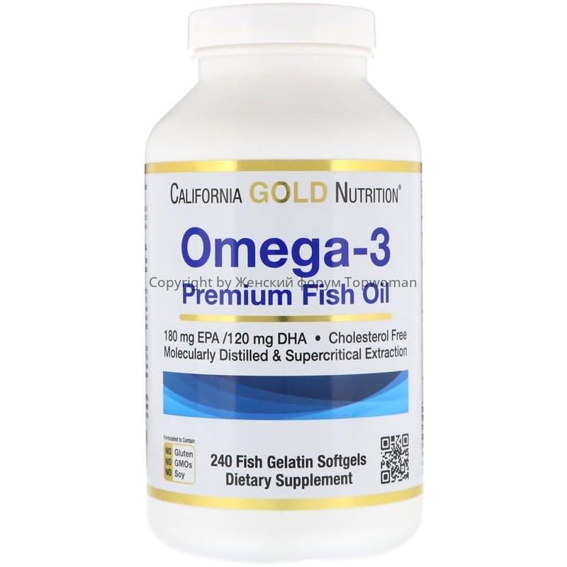 California Gold Nutrition Oмега-3