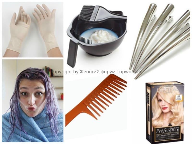 Что нужно для окрашивания волос