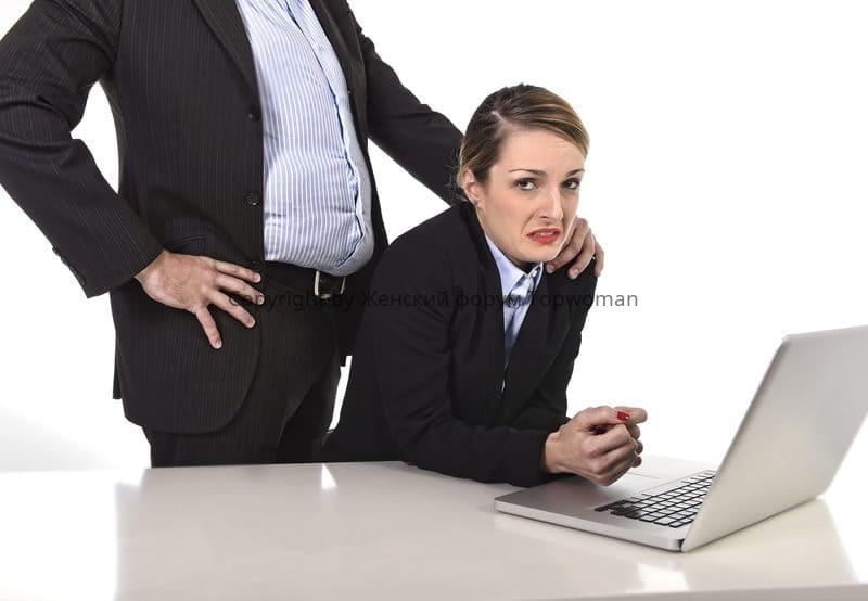 Что такое панибратство на работе