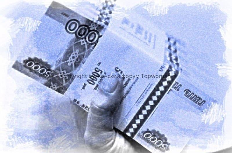 К чему снятся бумажные деньги крупная сумма