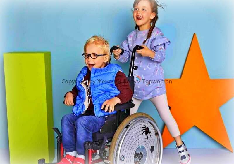 Дети-инвалиды и дети с ОВЗ, в чём разница