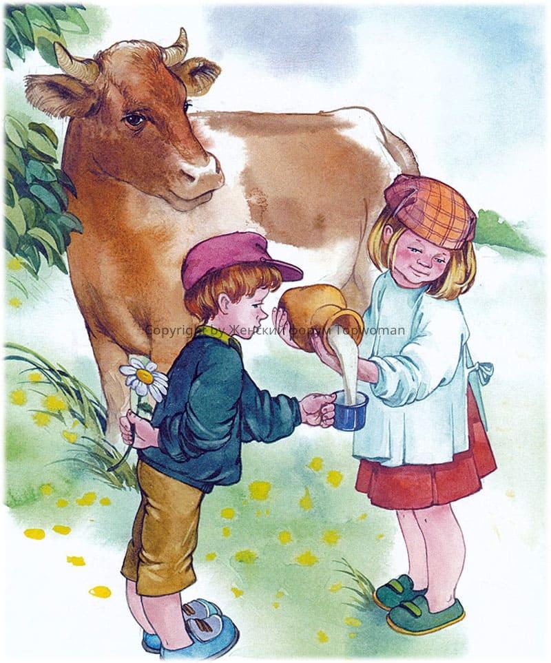 Пейте дети молоко, будете здоровы