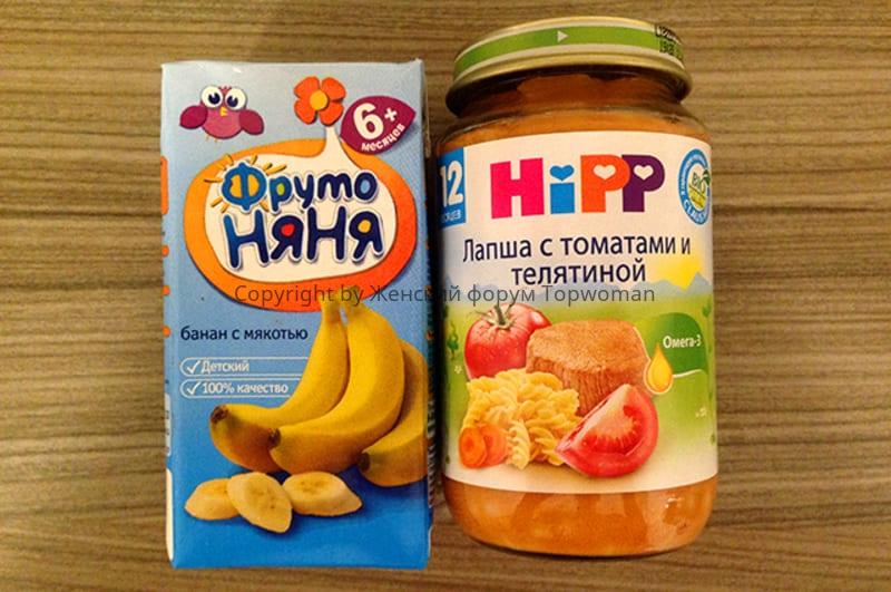 Диета на питании для детей