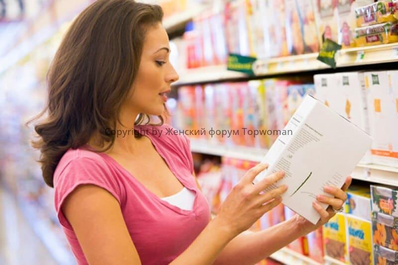 Экономия семейного бюджета на продуктах