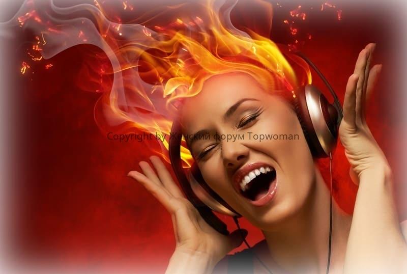 Громкая, динамичная музыка