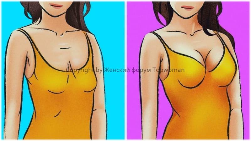 Как сделать грудь упругой после родов