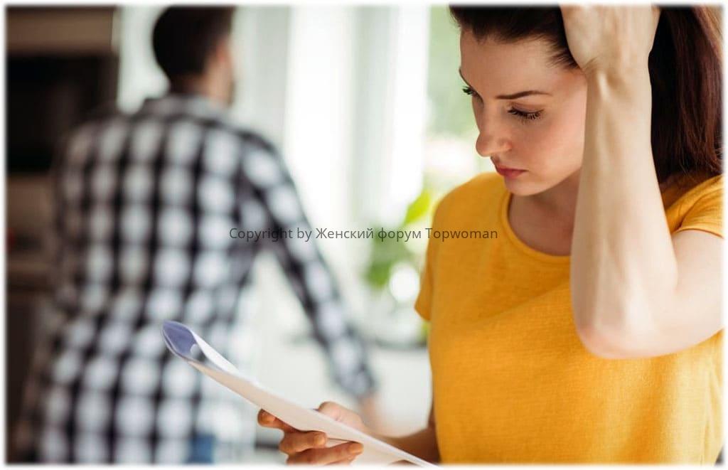 Проверка женщины на хозяйственность