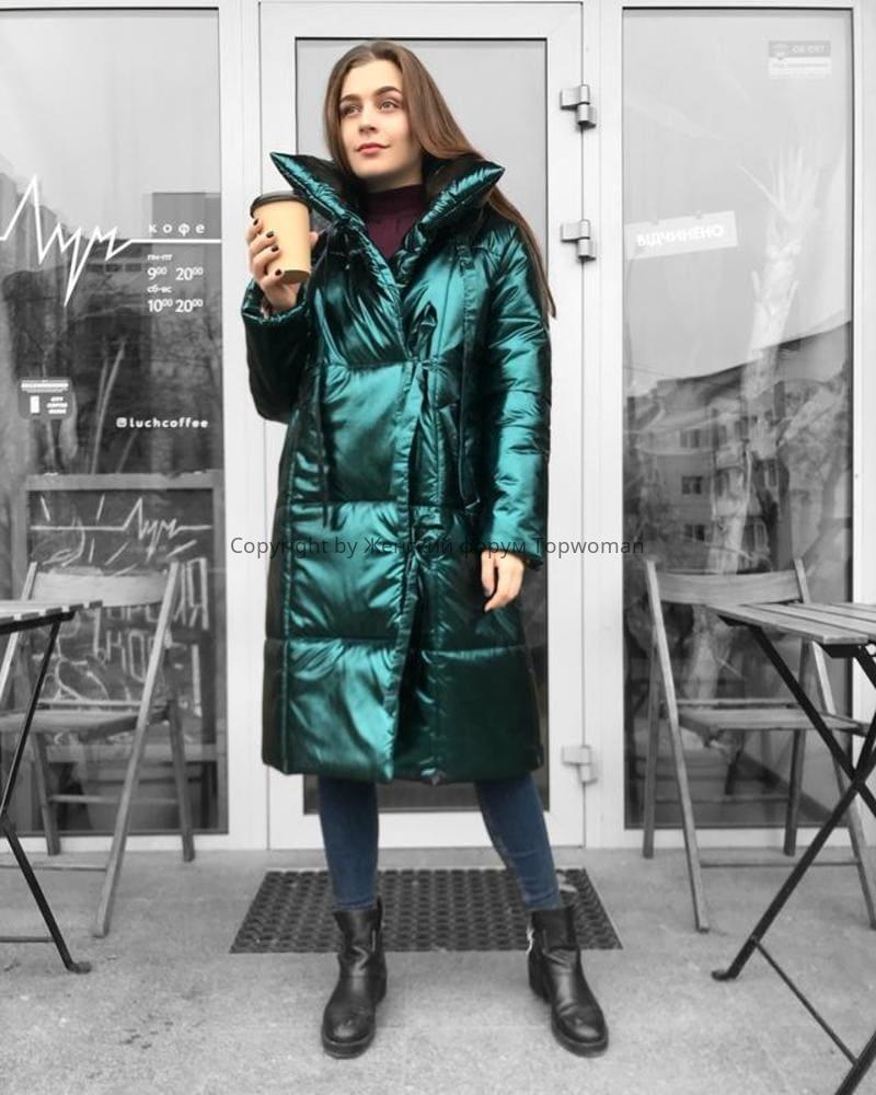 Изумрудный цвет куртки, с чем носить