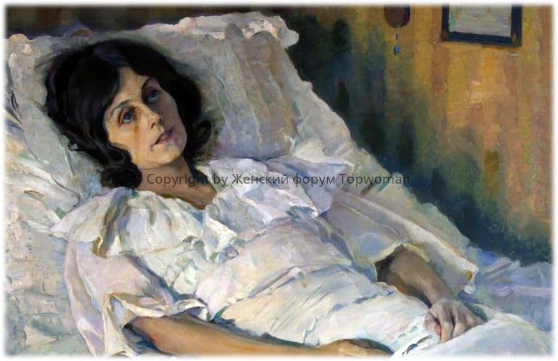 К чему снится умершая жена