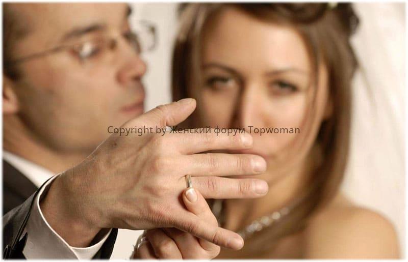Вы его любите, а он женат
