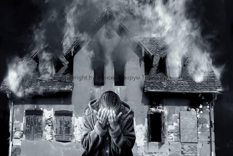К чему снится пожар своего дома во сне для женщины