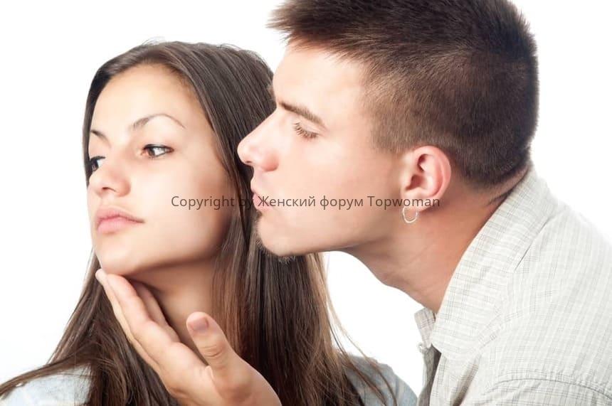 Как игнорировать мужа