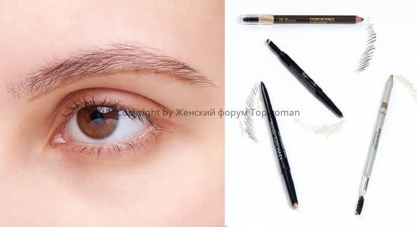 Накрасить брови карандашом