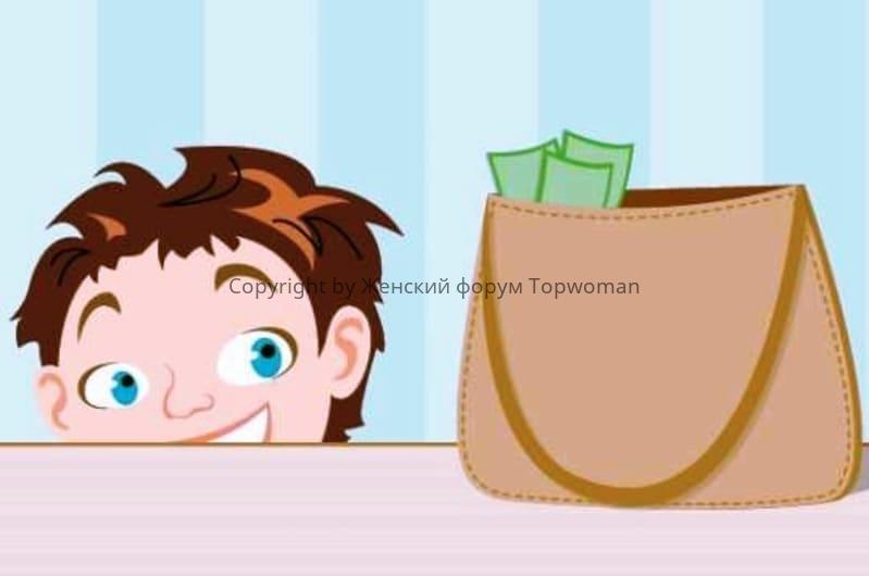 Как отучить ребёнка воровать деньги