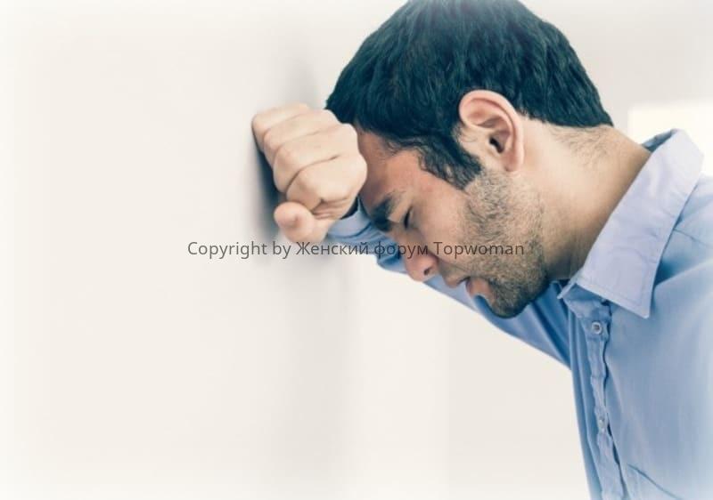 Состояние мужчины после расставания