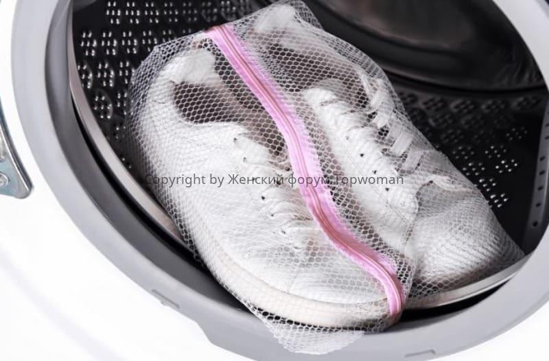 Как правильно постирать кроссовки