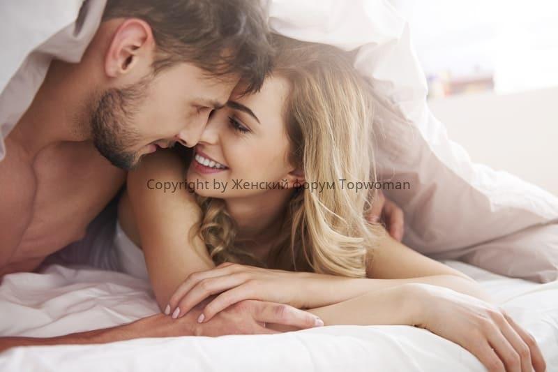 Как разнообразить супружескую жизнь
