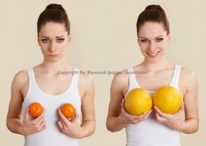 Как сделать, чтобы грудь была больше