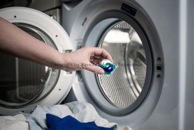 Как стирать с капсулами