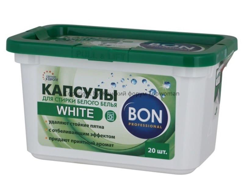 Капсулы для белого белья