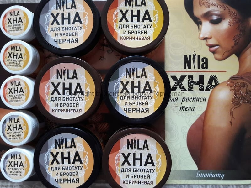Хна для бровей Nila