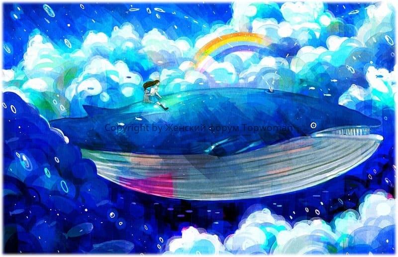 К чему снится синий кит