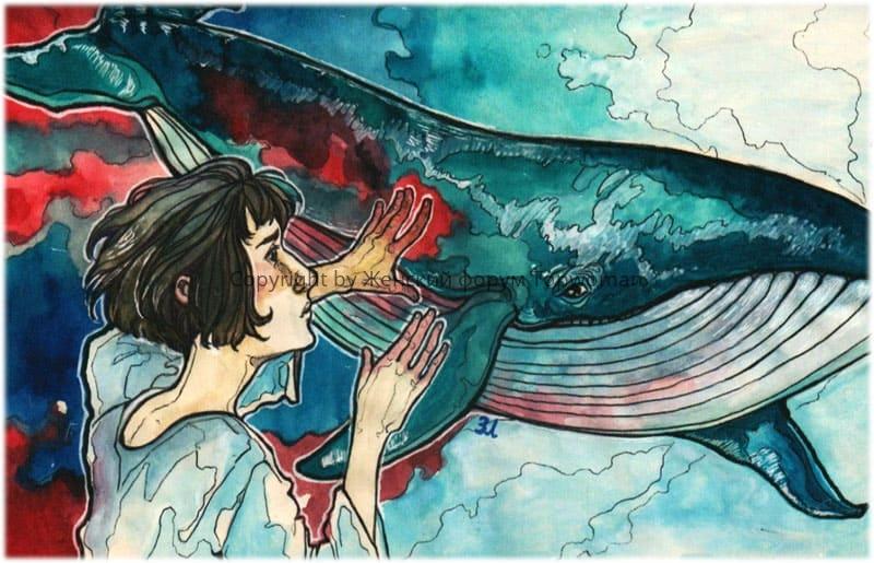 гладили кита