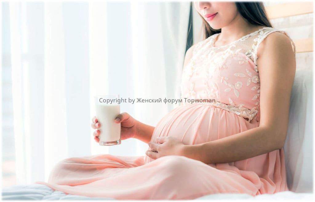 Протеиновый коктейль для беременных