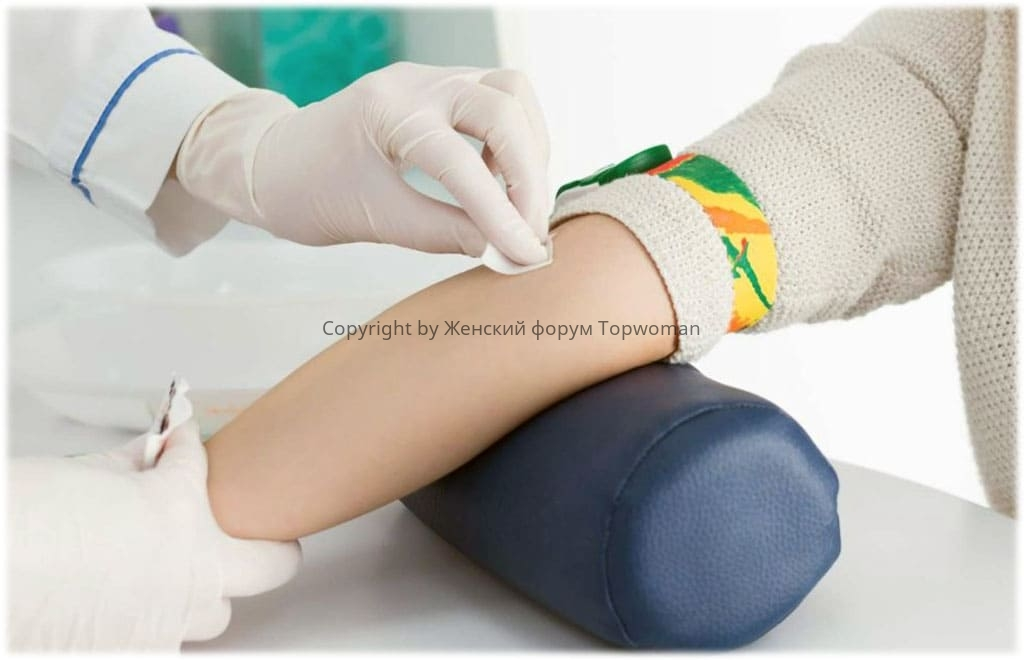 Вторая отрицательная группа крови у женщин