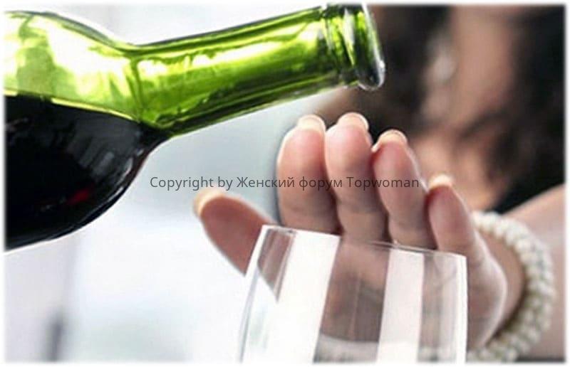 Как лечится женский алкоголизм?
