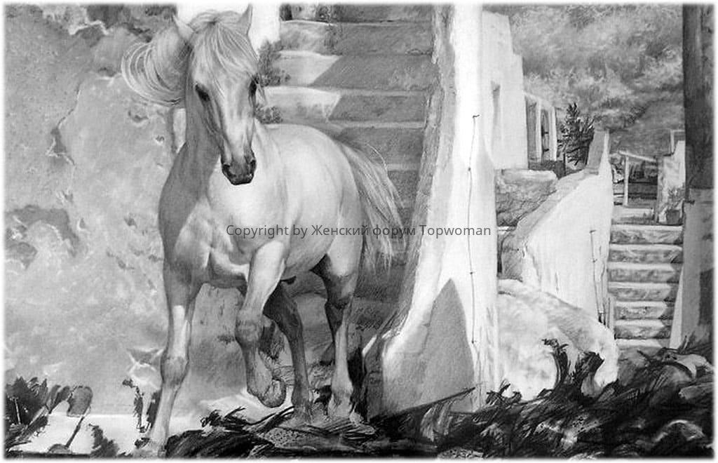 Белая лошадь зашла в дом