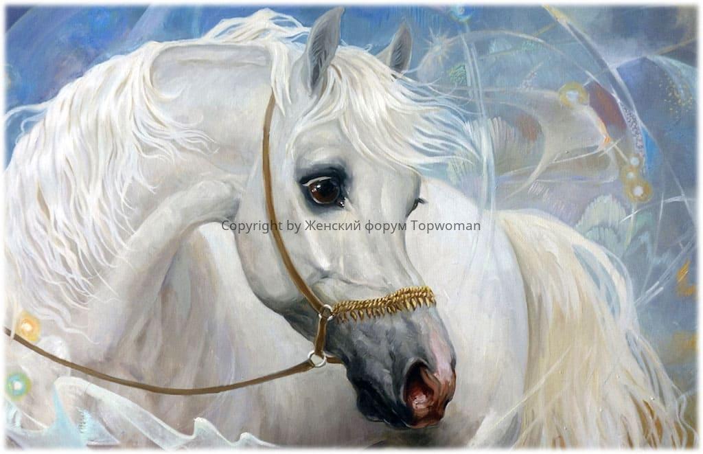 Видеть во сне привязанную лошадь