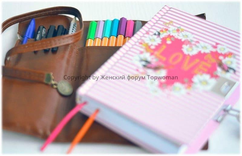 Как правильно вести свой личный дневник