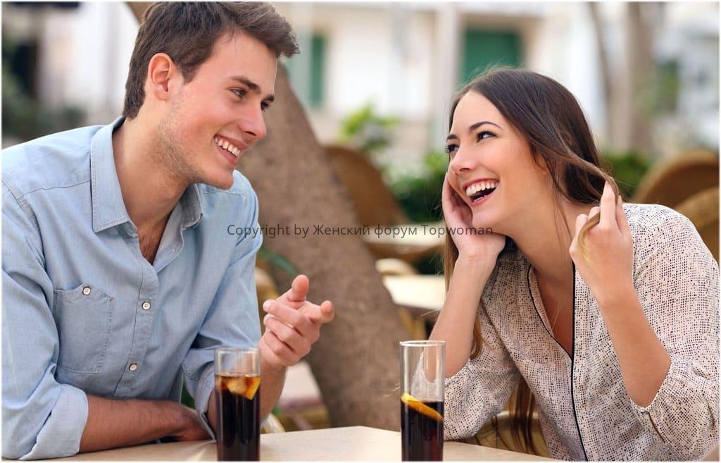 Как заново влюбить в себя жену