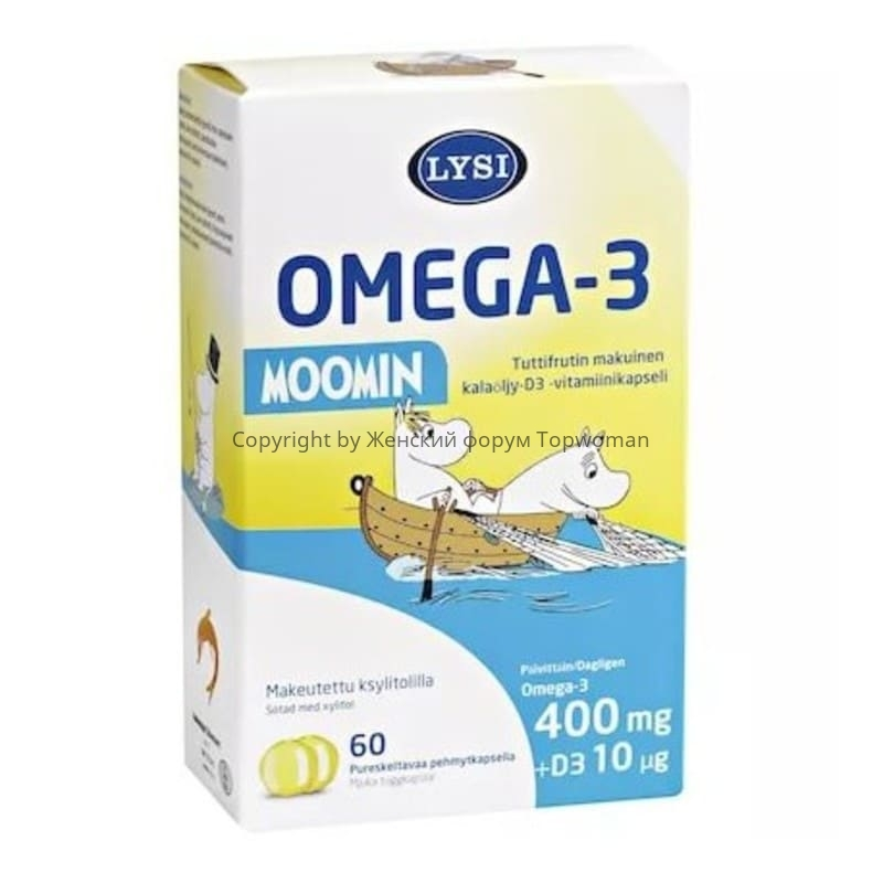 LYSI Omega-3