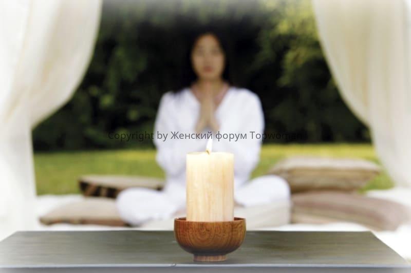 Медитация — созерцание огня