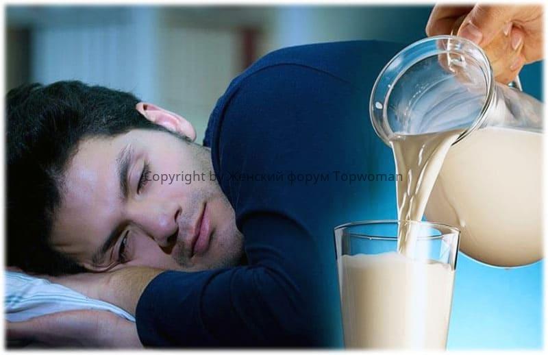 К чему снится пить прокисшее молоко