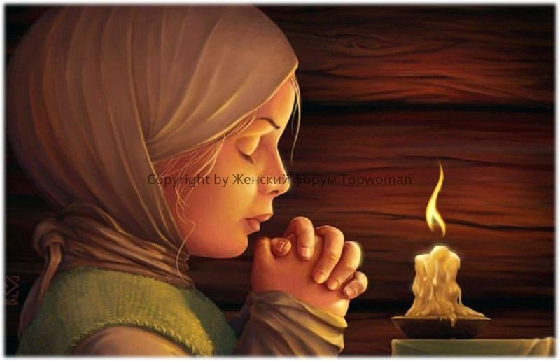 Как правильно читать молитвы дома