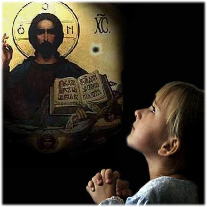 Как читать молитвы дома, стоя или сидя