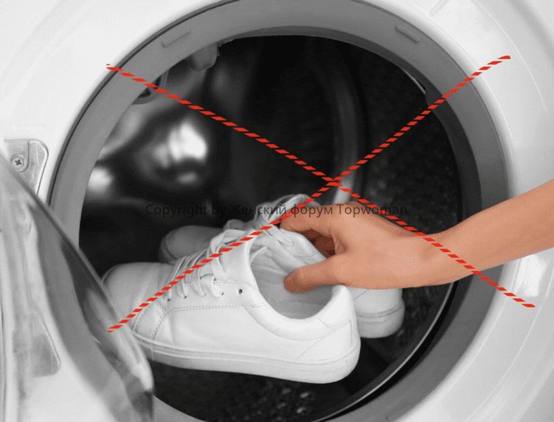 Можно ли стирать кожаные кроссовки в машинке