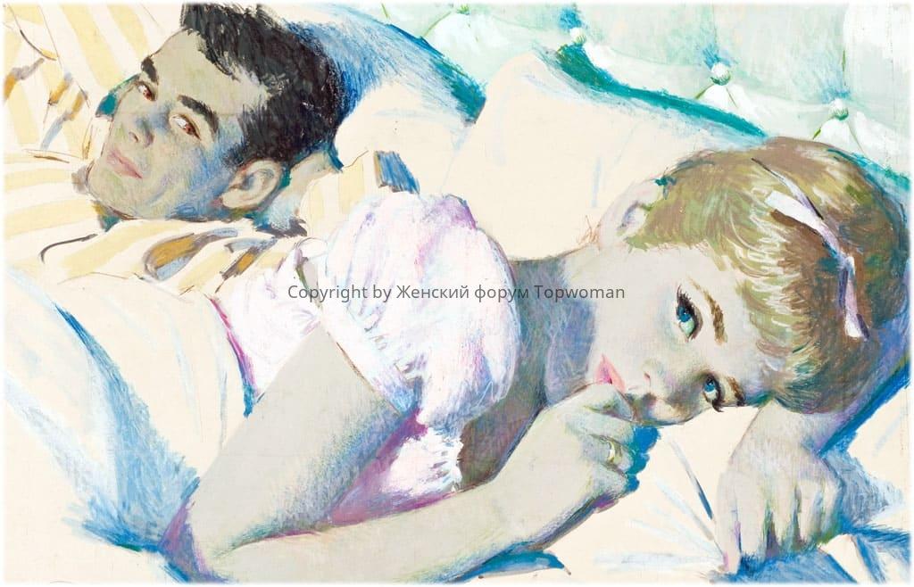 Почему не хочется интимной близости с мужем