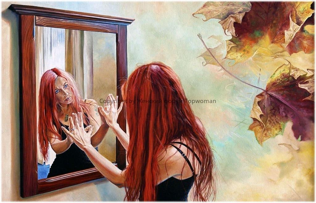 Что такое нарциссизм у женщин