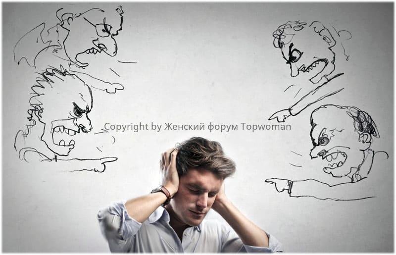 Как абстрагироваться от негатива на работе