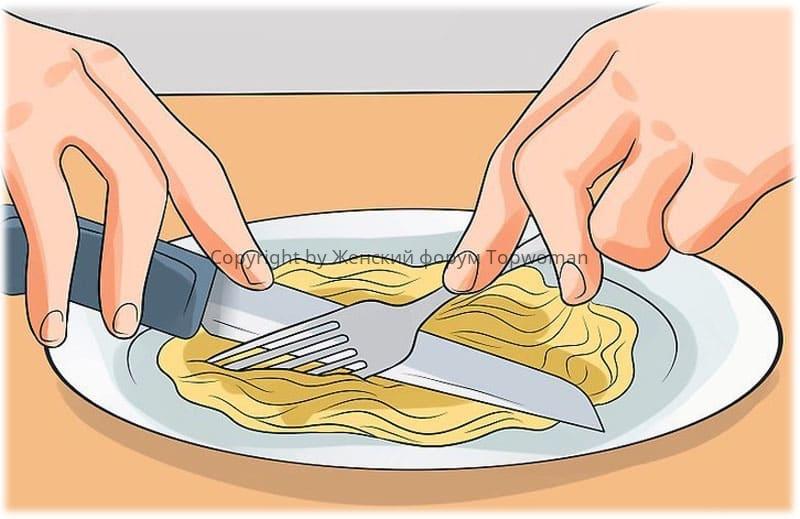 Грубое нарушение этикета резать пасту ножом