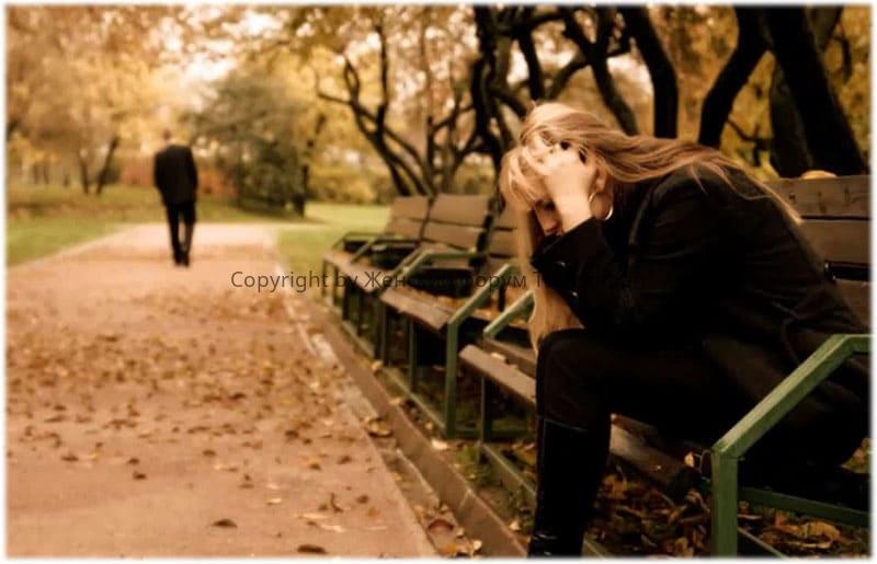 Как справиться с одиночеством женщине после расставания