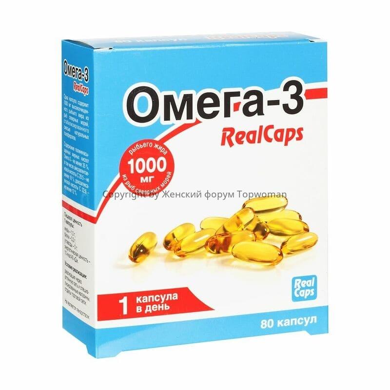 Омега-3 RealCaps