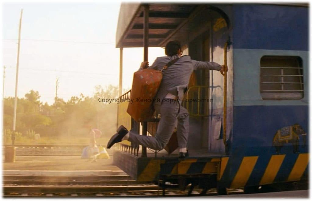 К чему снится, что отстал от поезда