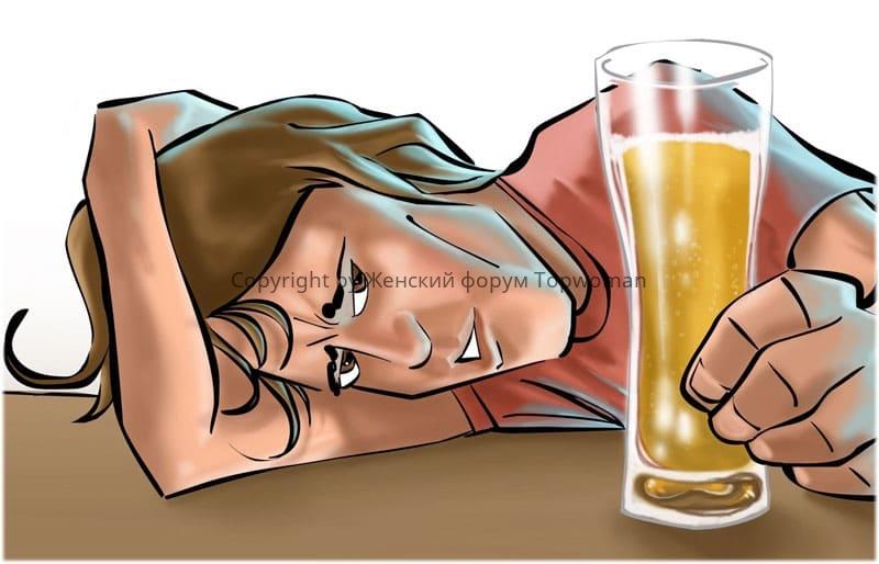 Женское пьянство